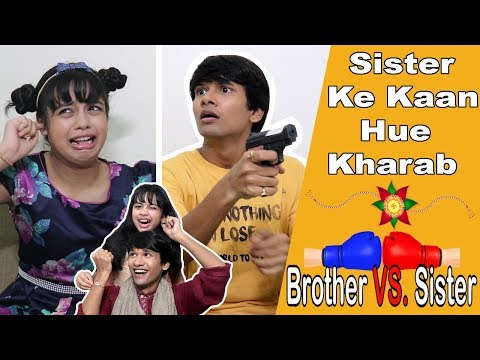 BROTHER VS. SISTER PART 8 | RAKSHA BANDHAN SPECIAL | COMEDY VIDEO | #Funny #Bloopers || MOHAK MEET
