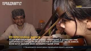 Випуск новин на ПравдаТут за 18.05.19 (20:30)