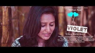 EthraRathrikalil VIOLET | Official Video Song Vineeth Sreenivasan - Harrison pv