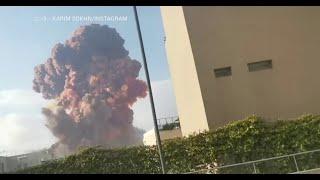 Potężna eksplozja w Bejrucie. Jak to wyglądało z różnych miejsc