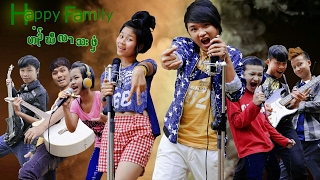 "Karen Chally new song with group 2017 ""Happy Family"""