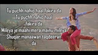 Fakira Lyrics | Student Of The Year 2 | Tiger Shroff   - YouTube