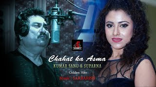 Kumar Sanu New Song 2019 Ishq Hai Hindi Video Song