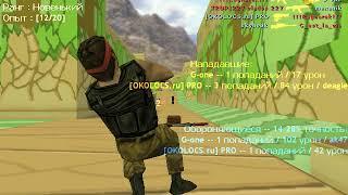 КС 1.6 (Counter-Strike 1.6) скачал кс только зашел и БАН!!!