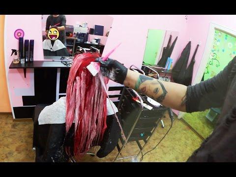 Покрасила волосы в другой цвет | Смена имиджа | Пока красные волосы