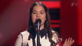 Дарья Ситникова «Олей» - Слепые прослушивания - Голос Дети 5