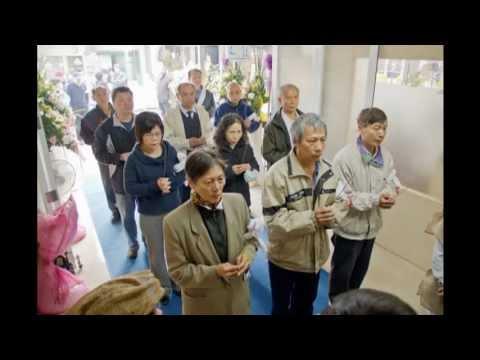 後制影音 | 1162林府告別式追思會平面攝影全程紀錄 | 喪禮告別式追思會攝影師 | 林奇遊生命紀實台灣第一品牌