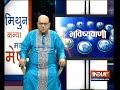 दिल्ली में राहुकाल आज दोपहर बाद 03:11 से शाम 04:31 तक रहेगा - Video