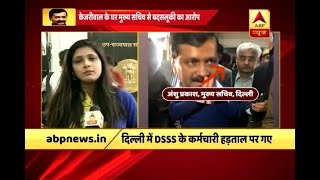 This is why AAP MLAs accused of assault