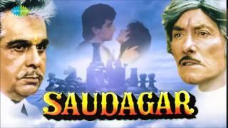 Ilu Ilu Saudagar 1991 Udit Narayan Manhar Udhas Sukhwinder Singh Kavita Krishnamurthy