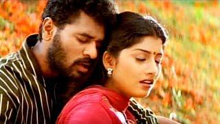 Kannukkulle Unnai Vaithen HD Video Songs# Pennin Manathai Thottu# Tamil Songs# Prabhu Deva,Jaya Seal