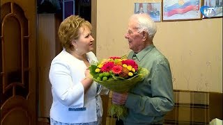 Ветерану Великой Отечественной войны Александру Петровичу Попову исполнилось 95 лет