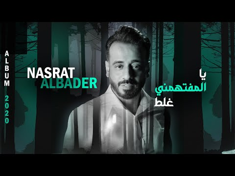 mustafasalam753's Video 166172420120 bcxu-AnLhp4