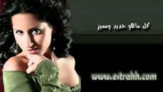 مازيكا مشاعل يكحلها عماها 2011 تحميل MP3