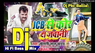 JCB Se Kor Di Jawani Khesari Lal Yadav (New Song ) JCB Vrial Video