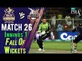 watch Lahore Qalandars Fall Of Wickets|Lahore Qalandars Vs Quetta Gladiators|Match 26|14 Mar|HBL PSL 2018