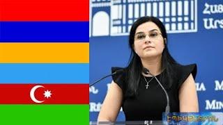 Երևանը պատասխանել է Բաքվի հետ խաղաղության պայմանագիր կնքելու մասին Ալիևի հայտարարությանը