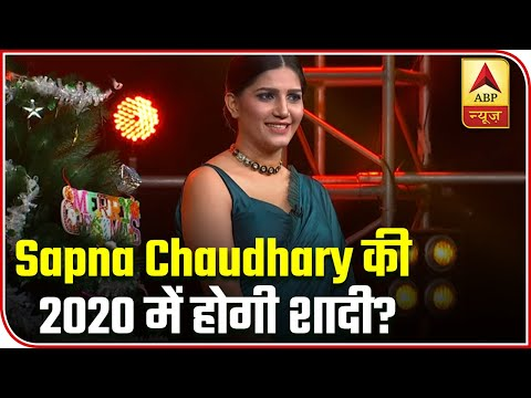 Sapna Choudhary Might Get Married In 2020, Reveals On ABP News's Show   ABP News