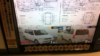 Japanese Auto Auctions USS Tokyo Japan, Import cars Indus Auto Exporter from Tokyo