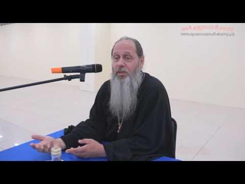 Святые отцы православной церкви высказывания