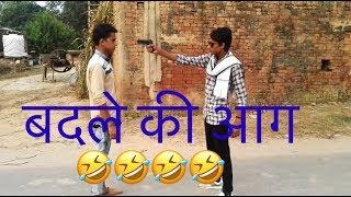 Badle Ki Aag Gangs Of Baghonwali
