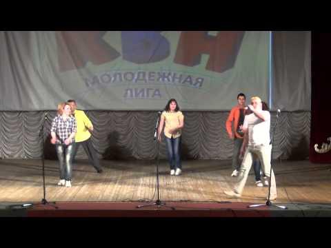 Молодежный фестиваль КВН