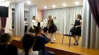 2017.12.08 Отчетник Театральной студии СИНЯя птица в Эврике.