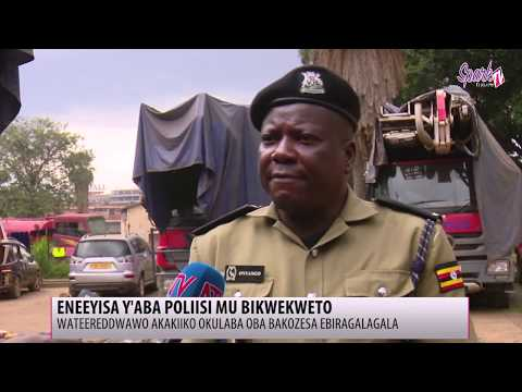 Wateereddwawo akakiiko okulaba oba aba Poliisi bakozesa ebiragalagala
