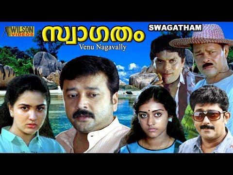 Swagatham (1989)Full Movie Malayalam | Jayaram | Parvathy | Urvashi |