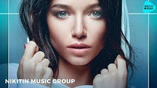 Татьяна Ширко - Не сломана (Official Audio 2017)