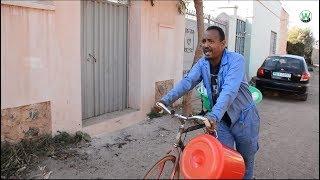 Waka Tv - New Eritrean Commedy by Dawit Eyob || Tigrigna || ሓዳስ ኮሜዲ  | ጤራ ሮባ - ብስነጥበባዊ ዳዊት ኢዮብ