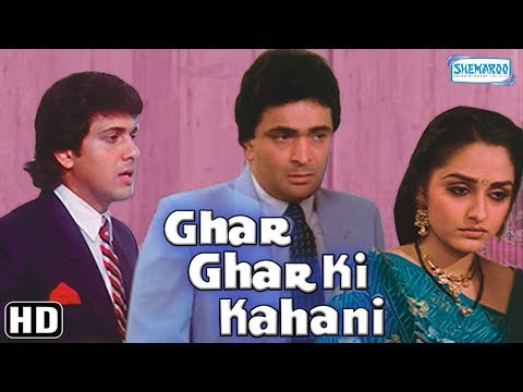 Ghar Ghar Ki Kahani (HD) Govinda, Rishi Kapoor, Jaya Prada- Superhit Hindi Movie With Eng Subtitles