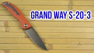 Grand Way S-20 - відео 1