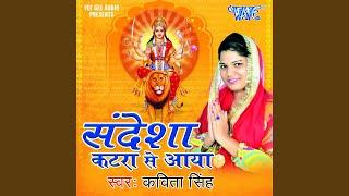 Sandesa Katra Se Aaya - YouTube