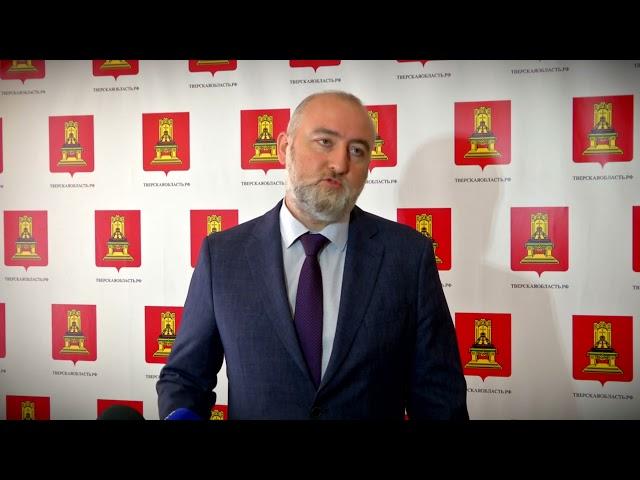 На заседании инвестсовета под руководством Игоря Рудени определены первые резиденты парка «Боровлёво-3»