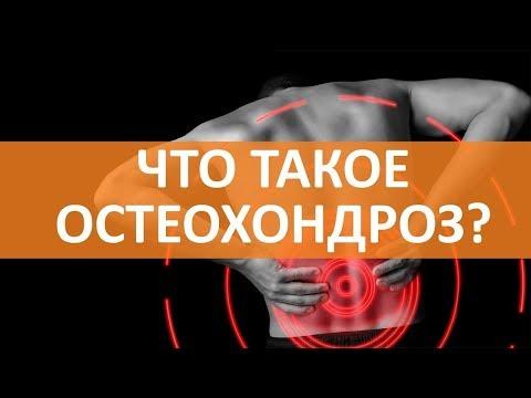 Протез коленного сустава стоимость в москве