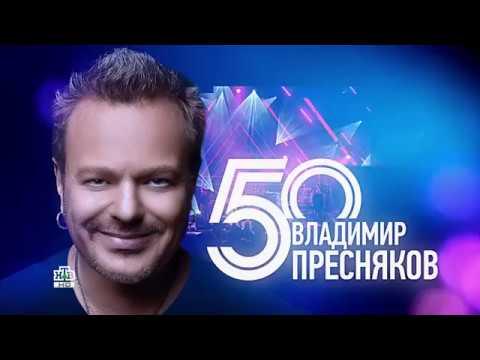 Владимир и Никита Пресняковы - Аэропорты (2018)