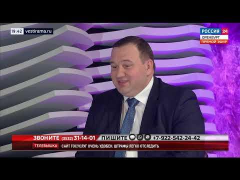 «Телевышка»: Развитие цифровизации и связи в Оренбургской области