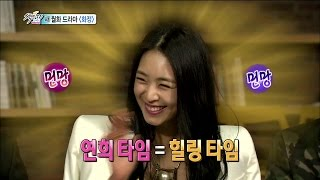 [Section TV] 섹션 TV - 'Hwajeong' Lee Yeon Hee,'healing presence,just  being on the set' 20150412