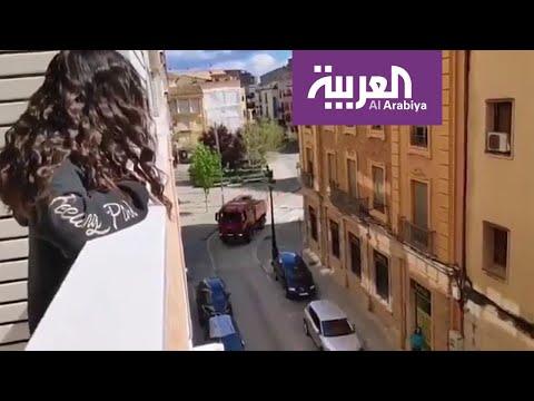 العرب اليوم - شاهد: أب إسباني يحتفل بعيد ميلاد ابنته على طريقته الخاصة