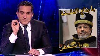 تحميل اغاني البرنامج - الليله مع مرسي - الحلقه 18 - جزء 1 MP3