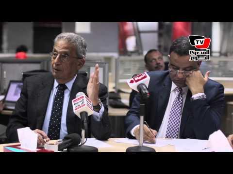 عمرو موسي ورأيه في عودة النظام القديم في الانتخابات البرلمانية؟