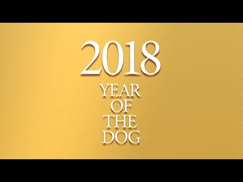 Baccarat - 2018 Year of the Dog