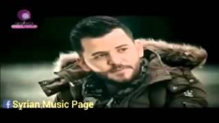 تحميل اغاني حسام جنيد فيديو كليب يا ريتني عسكري 2015 MP3