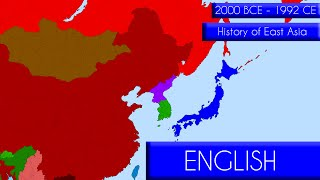 The History Of East Asia - 4000 Years
