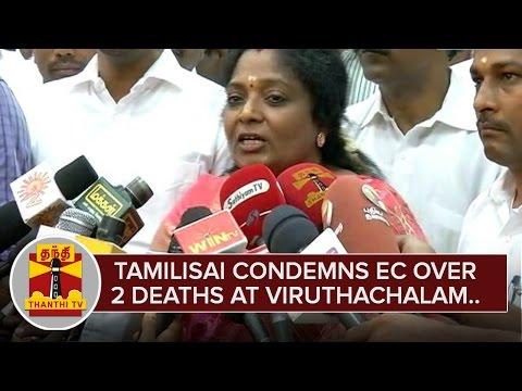 Tamilisai-condemns-EC-over-2-Deaths-at-Virudhachalam-Campaign-Thanthi-TV