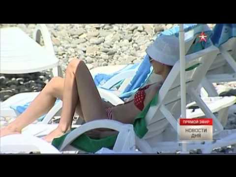 Со следующего года россияне будут платить курортный сбор