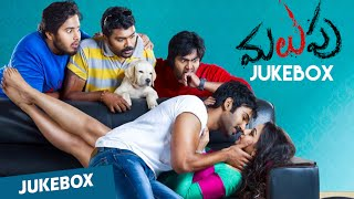 Malupu Full Songs | Aadhi | Nikki Galrani | Jukebox