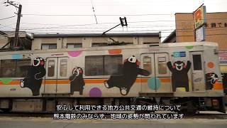 熊本電鉄電車脱線事故 藤崎宮前−黒髪町 復旧 2019.2.3