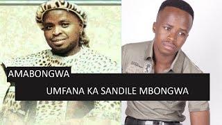 Amabongwa   Inzondo (2019 CD Promo)